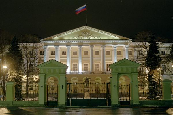 The former Smolny institute